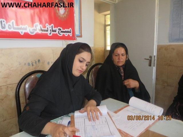 بسیج سازندگی عشایر استان کهگیلویه وبویراحمد