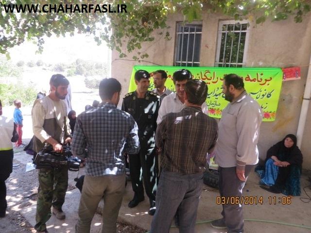 تلاش جهادی و بی منت بسیجیان به مردم روستای تنگ تامرادی شهرستان بویراحمد