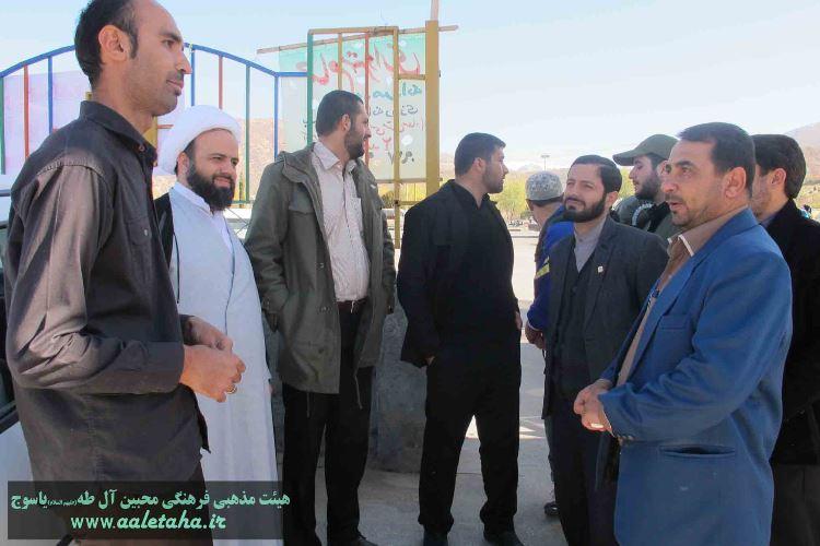 سیستم اتوماسیون اداری گرگان آموزش و پرورش شهرستان گرگان
