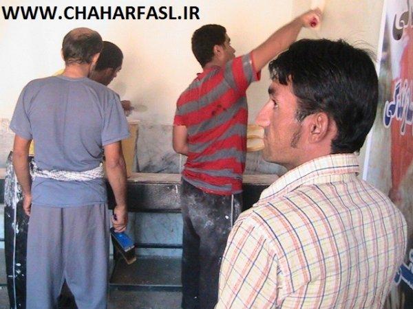 ترمیم و رنگ آمیزی دبستان عشایری بخش زیلایی توسط بسیجیان
